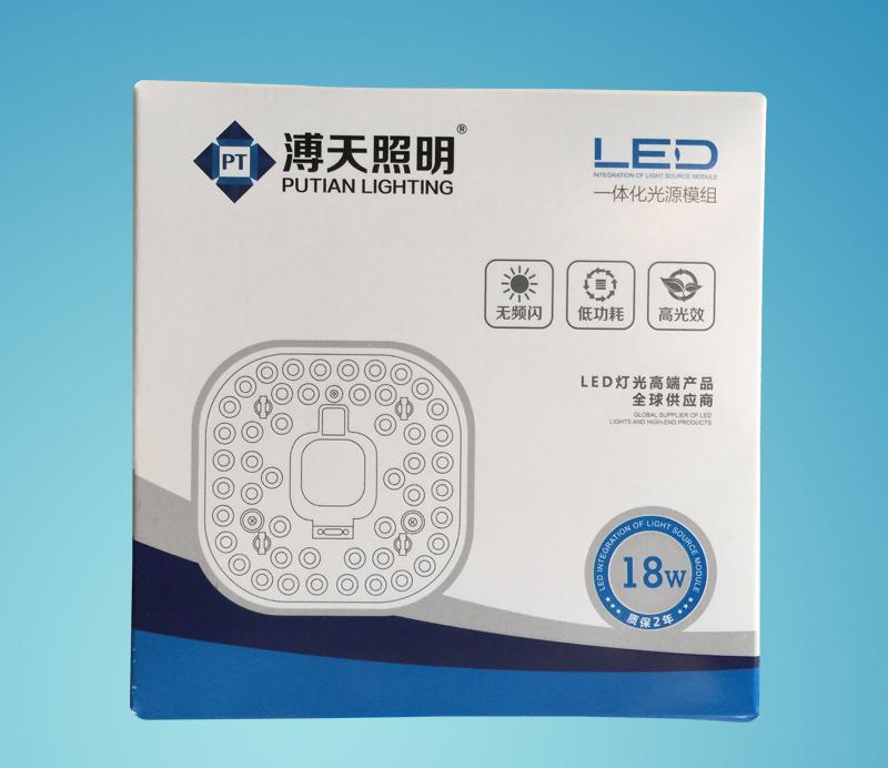扬州18W一体化光源模组