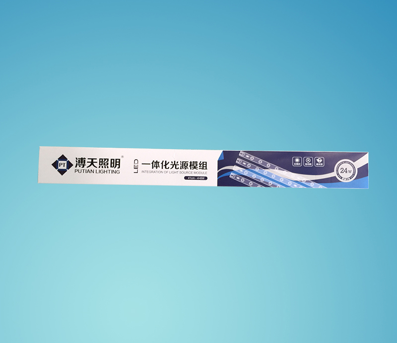 扬州24W一体化光源模组