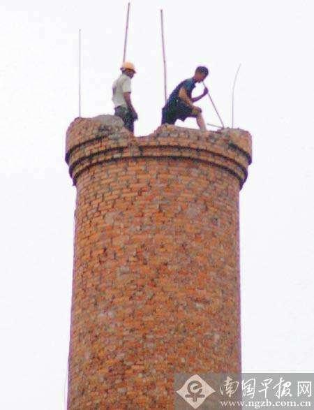 平湖市45米砖烟囱人工拆除