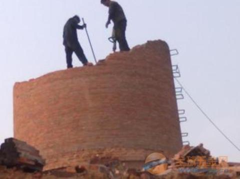 烟囱拆除,人工拆除砖烟囱工程