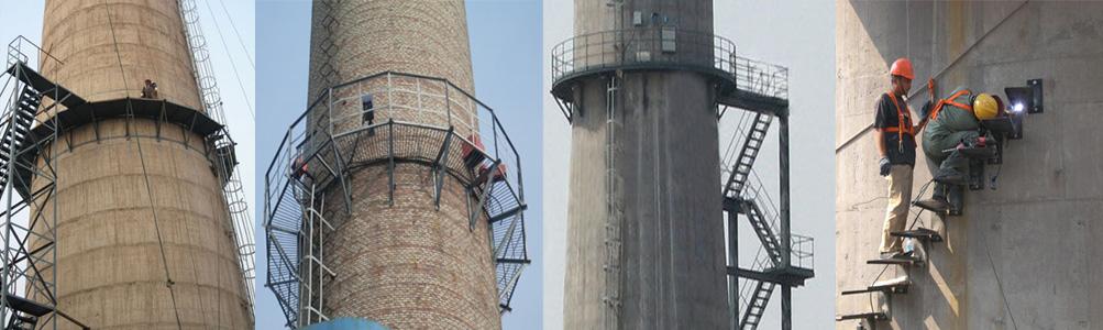 杭州市烟囱维修,烟囱安装航标灯,避雷针,爬梯,平台,护网