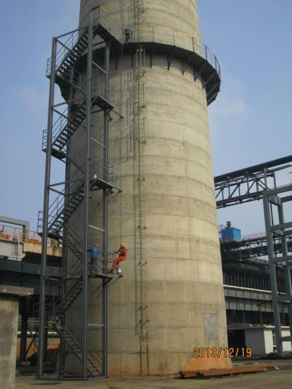 浙江省芜湖市210米烟囱安装平台,爬梯,护网,避雷针,航标灯,烟囱维修