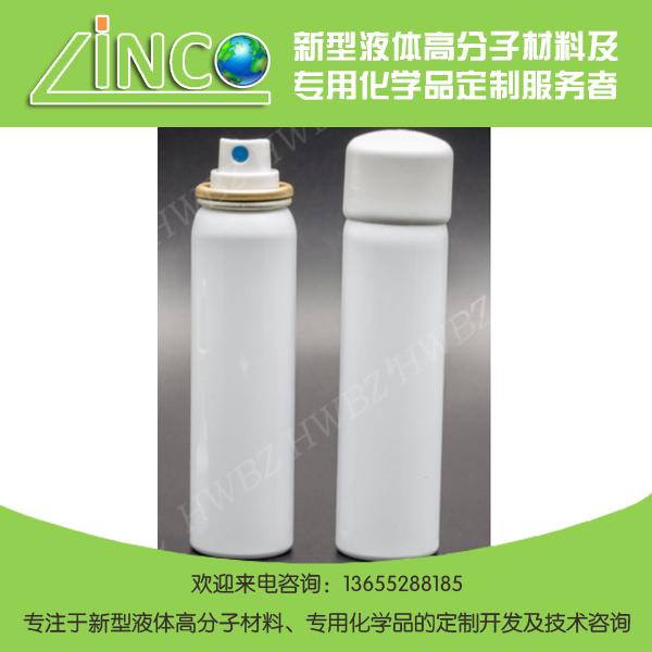 蘇州超疏水劑