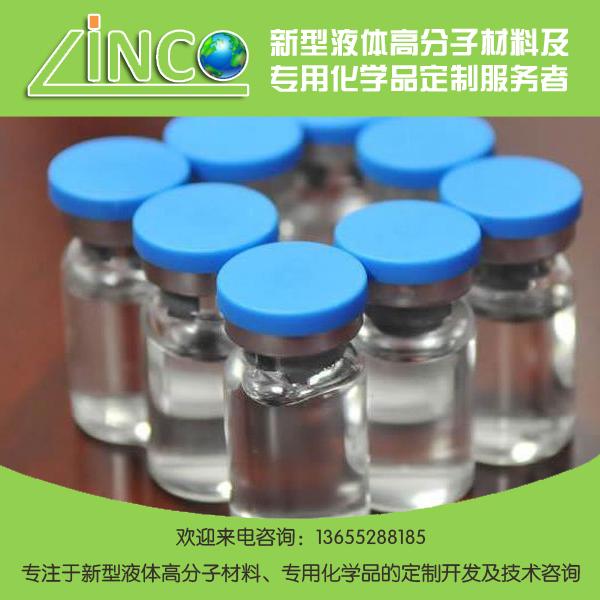 玻尿酸生產
