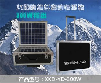 太阳能发电箱