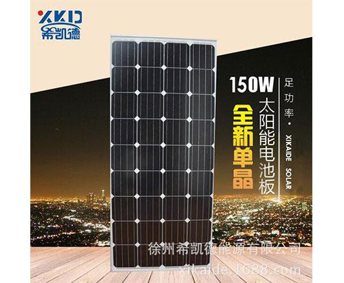 家用太陽能光伏板
