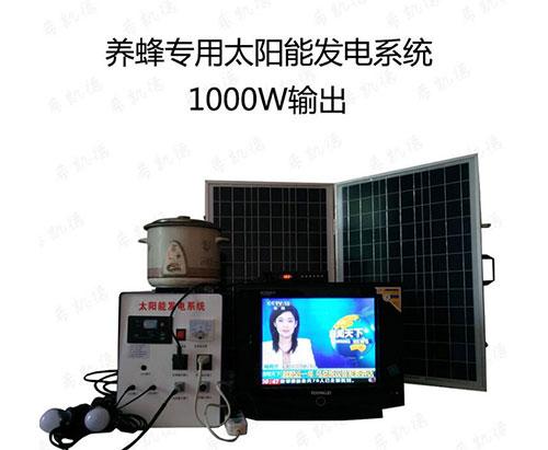 船用太阳能发电机系统