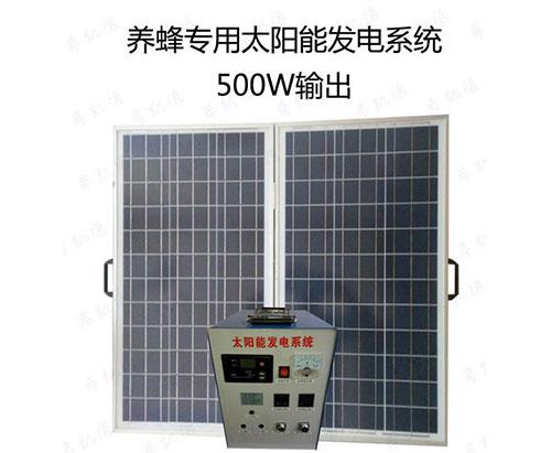 渔船用太阳能发电机系统