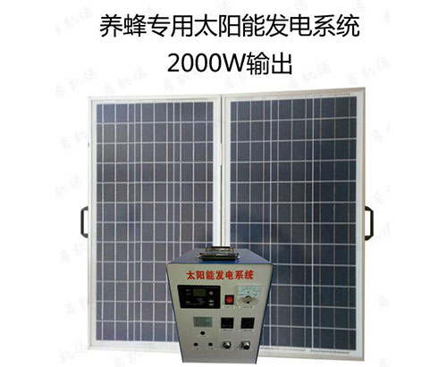养蜂用太阳能发电机系统