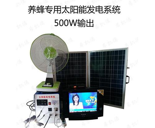 太阳能发电机系统