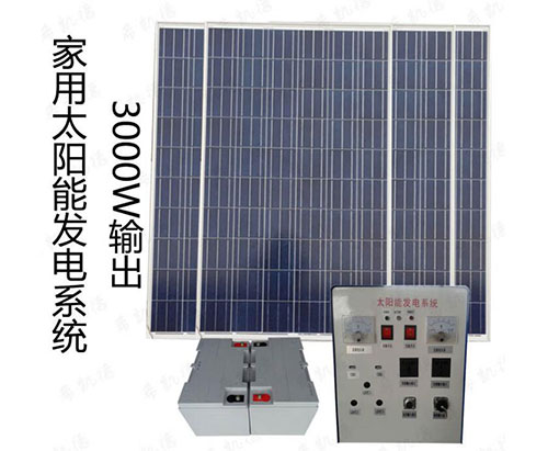 太陽能發電設備