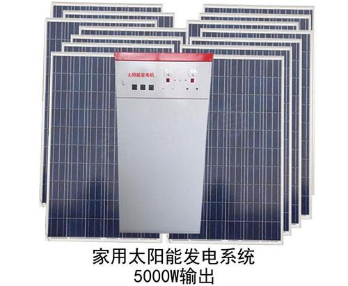 家用太阳能发电设�? class=