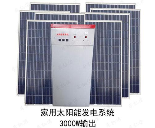 家用太阳能发�늳��l? class=