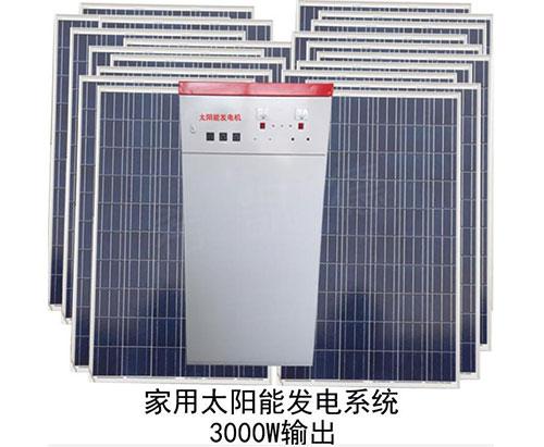光伏发电设备