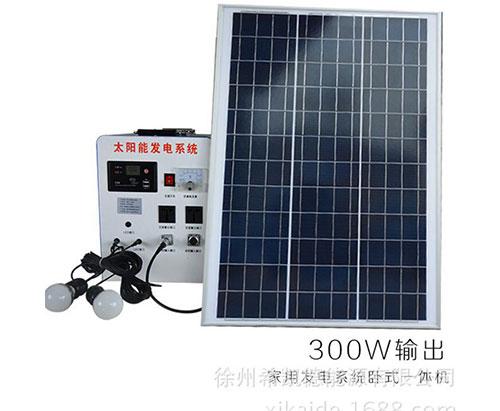 家用太阳能光伏板