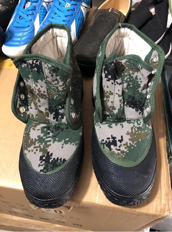 贵阳二棉鞋