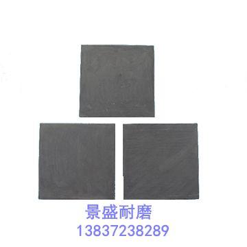 微晶�r板