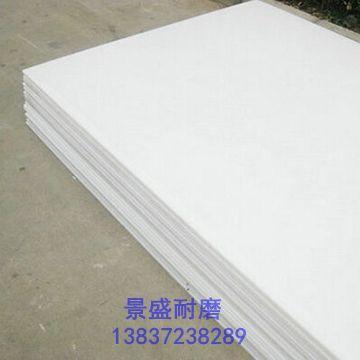 高分子量聚乙烯板