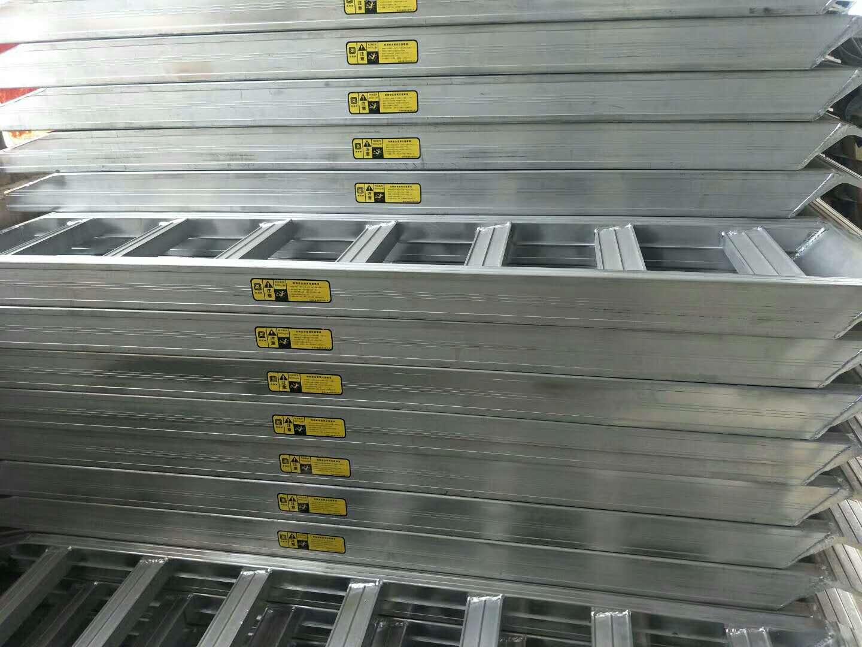 收割机配件铝梯