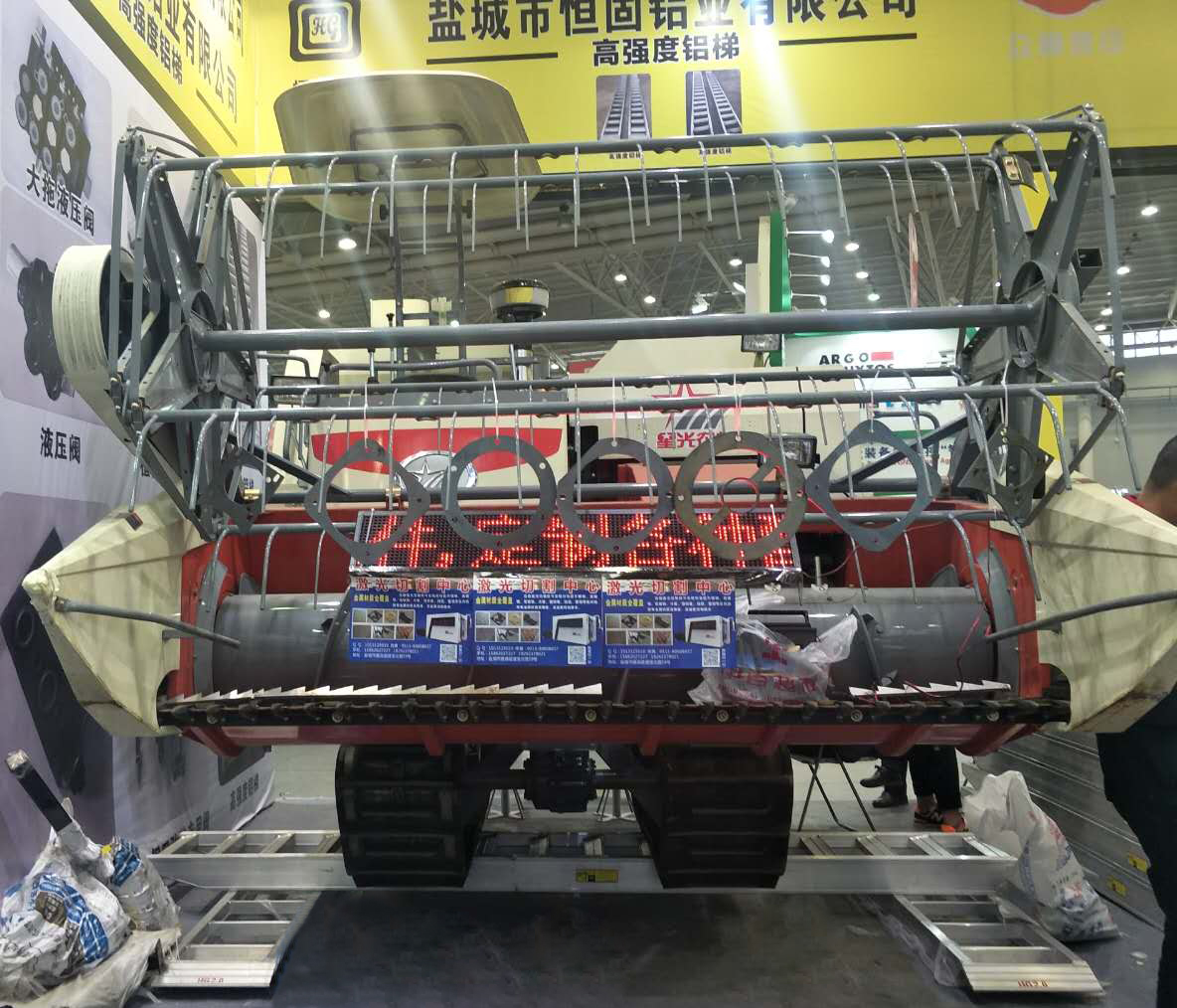 收割機專用鋁梯