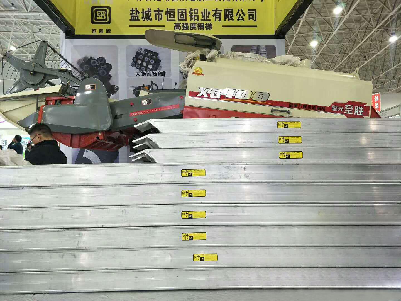 优质收割机铝梯