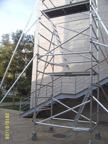 河南多功能鋁合金爬梯