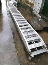 河南收割機專用鋁梯