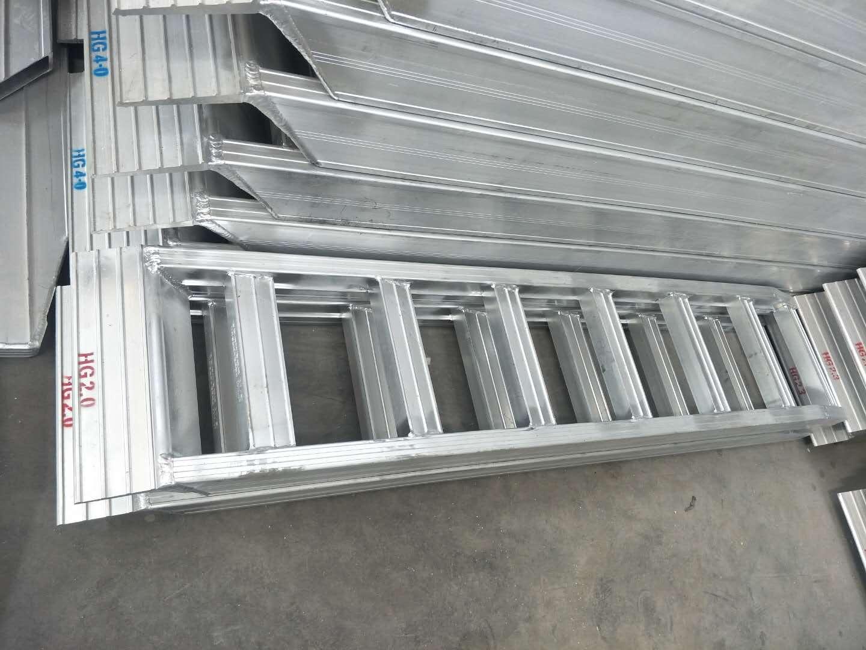生产收割机铝梯