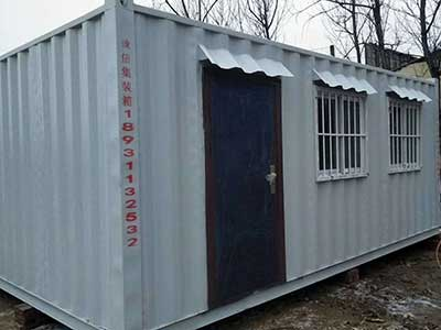 河北集装箱活动房