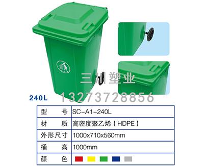 标准环卫垃圾桶