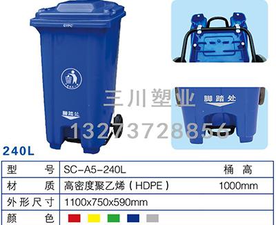 大号塑料垃圾桶