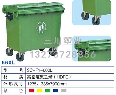 环保物业垃圾桶