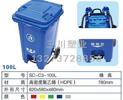 聚乙烯垃圾桶