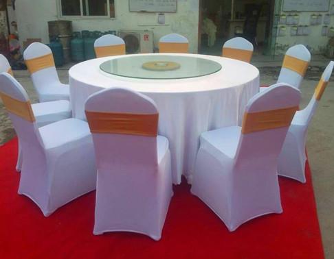 圆桌加弹力宴会椅