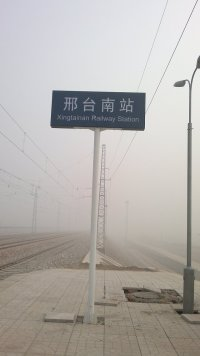 邢台车站导视牌制作