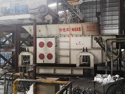 新疆电弧炉废钢预热连续加料装置