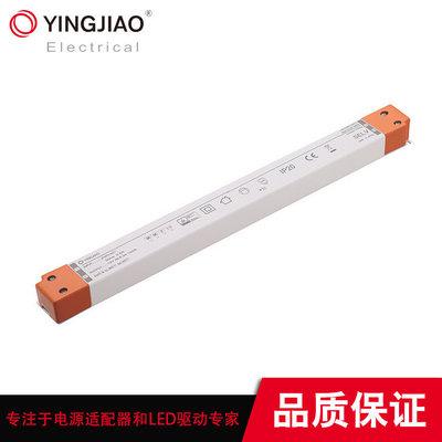 上海45Wled驅動電源