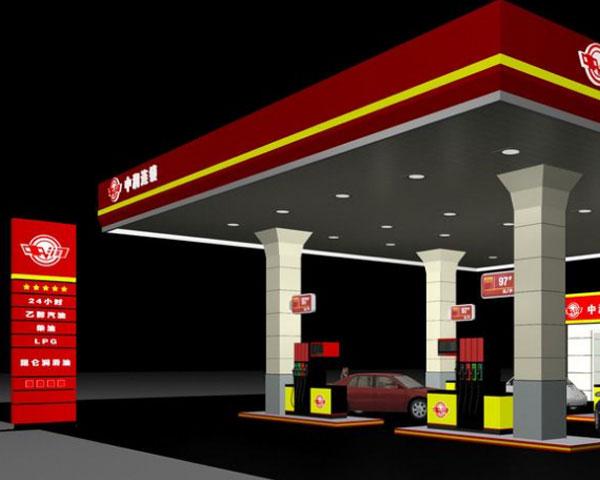 加油站整体装修