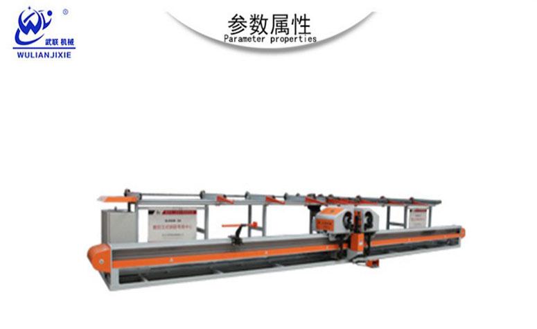 全自动数控32型弯曲机双头折弯机2LSGW-32.1