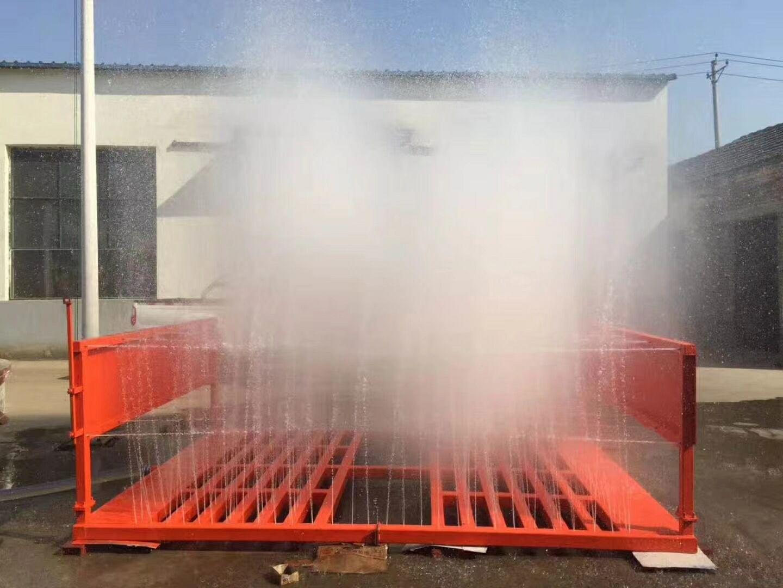 120吨工程洗轮机