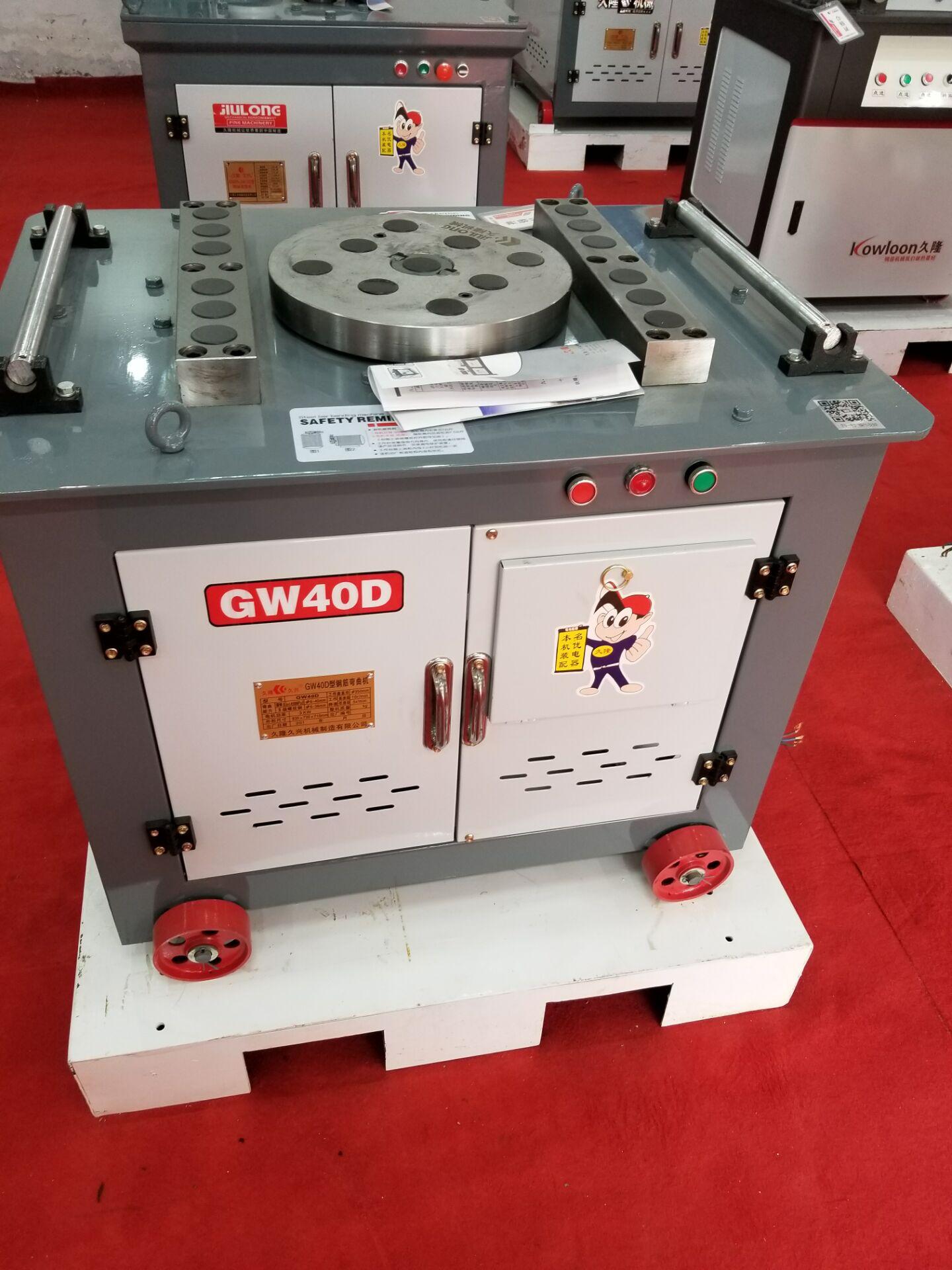 GW40 D数控钢筋弯曲机