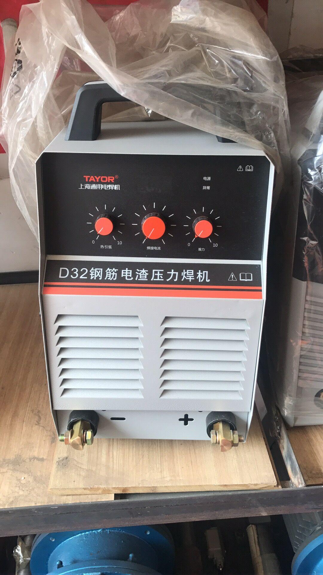 钢筋电渣压力焊机