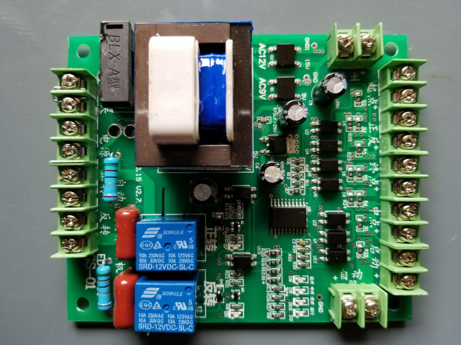 钢筋滚丝机控制板