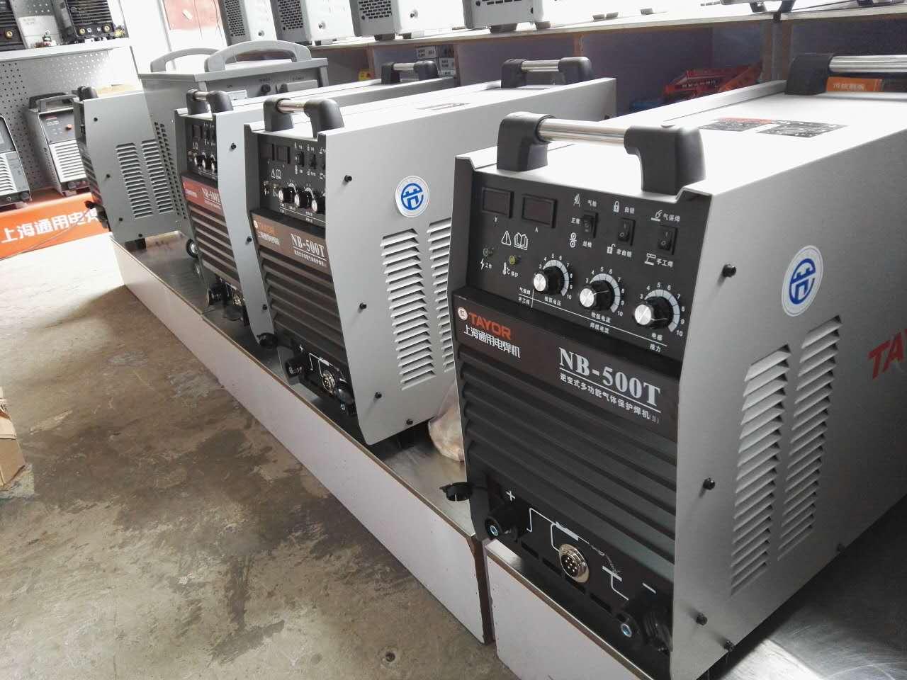 逆变式多功能气体保护焊机