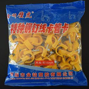 安庆塑料钢钉线卡生产厂家