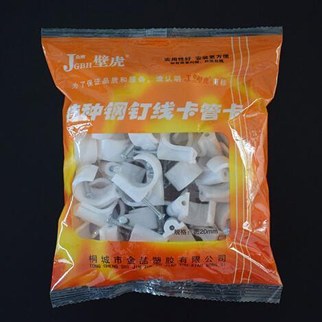 铜陵塑料钢钉管卡