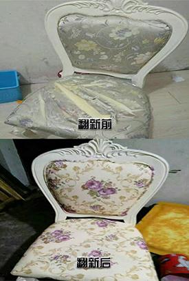 哈尔滨家具美容