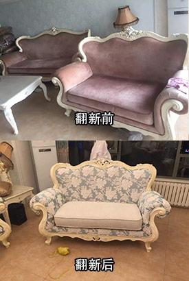 齐齐哈尔哈尔滨专业沙发定做