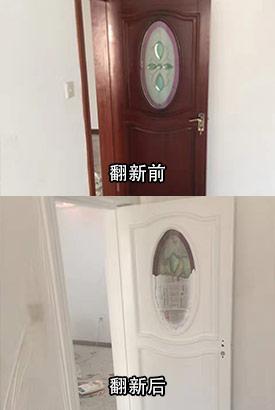 大庆哈尔滨家具美容护理