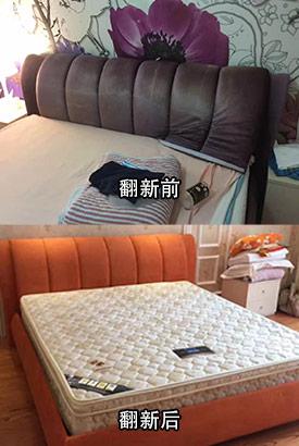 大庆哈尔滨家具翻新补漆